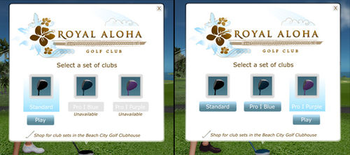 Club select dialog for avatar with standard clubs (left), avatar with Pro I Blue and Purple clubs in inventory (right)